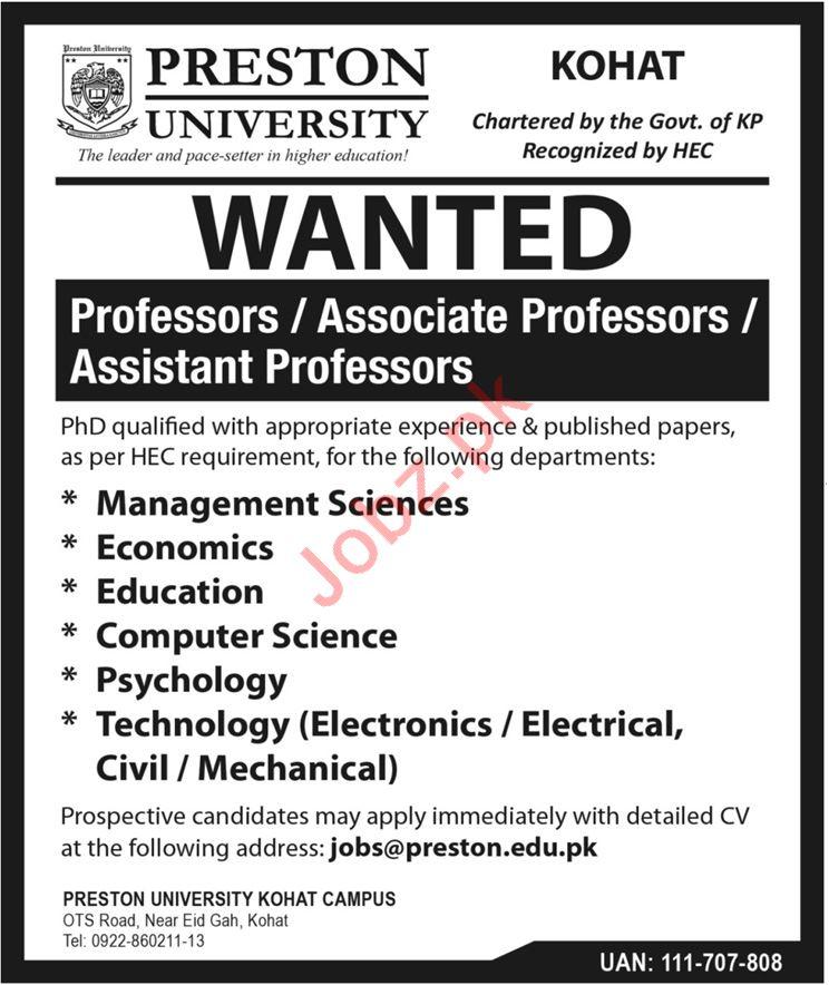 Preston University Kohat Campus Faculty Jobs 2018