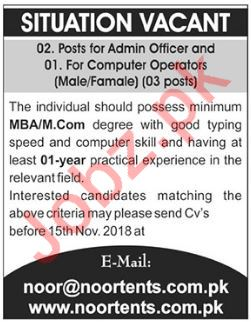 Noor Tents Admin Officer and Computer Operator Jobs