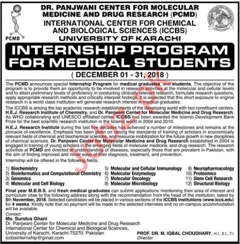 University of Karachi Internship Program For Medical Student