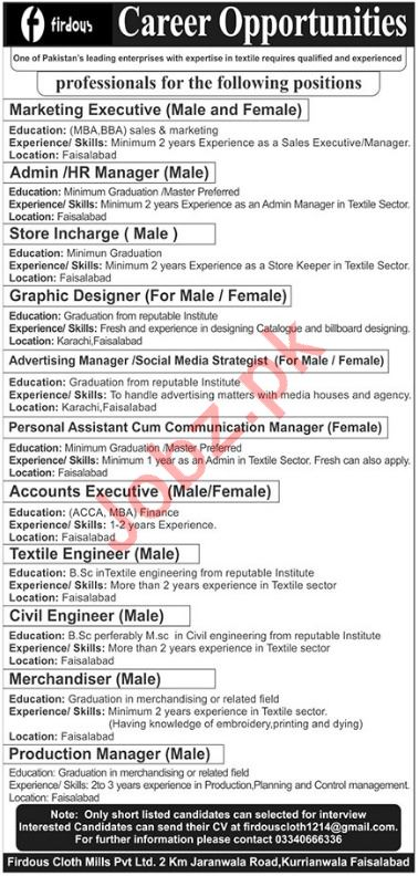 Firdous Cloth Mills Pvt Limited Marketing Executive Jobs