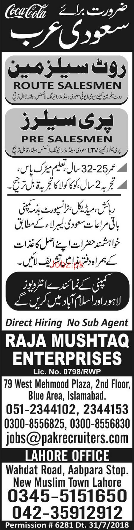 Route Salesmen and Pre Salesmen Job Opportunity