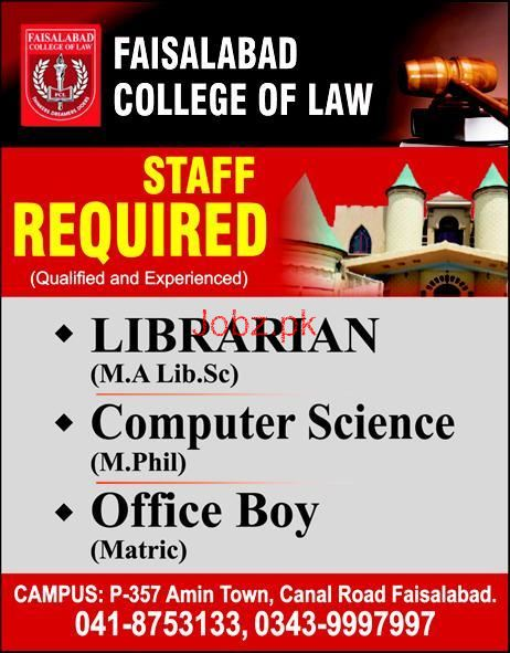 Faisalabad College of Law Librarian Jobs