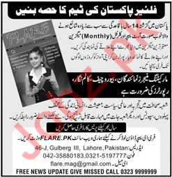 Marketing Manager for Flare Pakistan