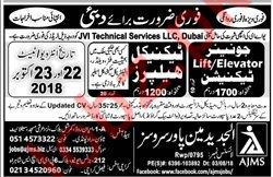 Junior Elevator / Lift Technician, Technical Helpers Jobs
