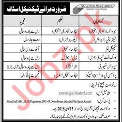 Aisha Steel Mills Limited Technical Jobs 2018 in Karachi