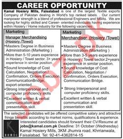 Kamal Hosiery Mills Manager Merchandising Hosiery Jobs