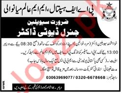 Civilian General Duty Doctor for PAF Hospital Mianwali