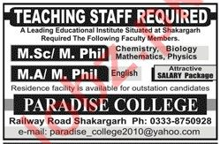 Paradise College Lahore Jobs 2018 for Lecturers