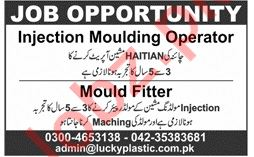 Injection Moulding Operator & Mould Fitter Jobs 2018