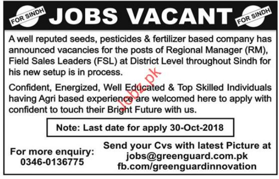 Field Sale Leaders Jobs in Private Company