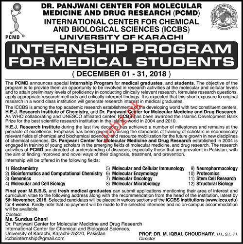 Dr panjwani Center for Molecular Internship Jobs 2018
