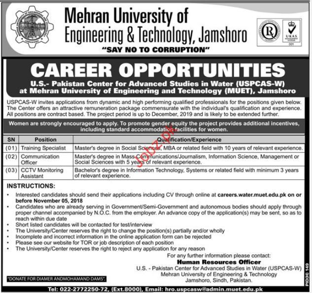 Taining Specialist Jobs in Mehran University of Engineering