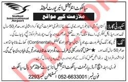 Sialkot International Airport Limited Jobs for Cook