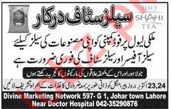 Sales Officer & Sales Staff Jobs 2018 in Lahore