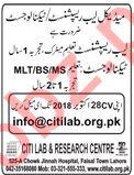 Citi Lab Lahore Jobs 2018 for Technologist & Receptionist