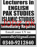 Male / Female Lecturers Job Opportunity