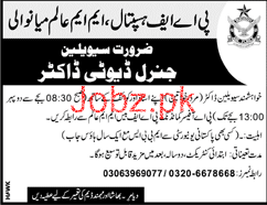 Pakistan Air Force PAF Hospital MM Alam Mainwali Jobs Open