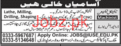 Mechanical Technicians, Driver and Office Boys Wanted