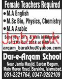 Female Teachers Job in Dar E Arqam School