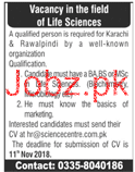 Marketing Staff Job in The Field of Life Sciences