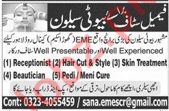 Receptionist, Hair Stylist, Skin Treatment & Beautician Jobs