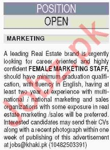 Female Marketing Staff Jobs 2018 in Karachi