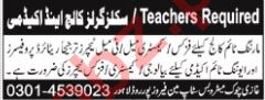 Skills Girls College Lahore Jobs 2018 for Teachers