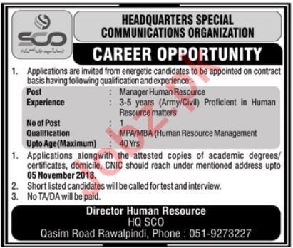 Manager Human Resource Job 2018 in Rawalpindi