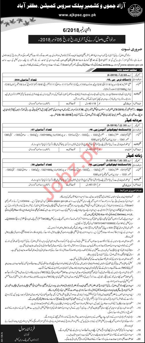AJK Public Service Commission Muzaffarabad Jobs 2018