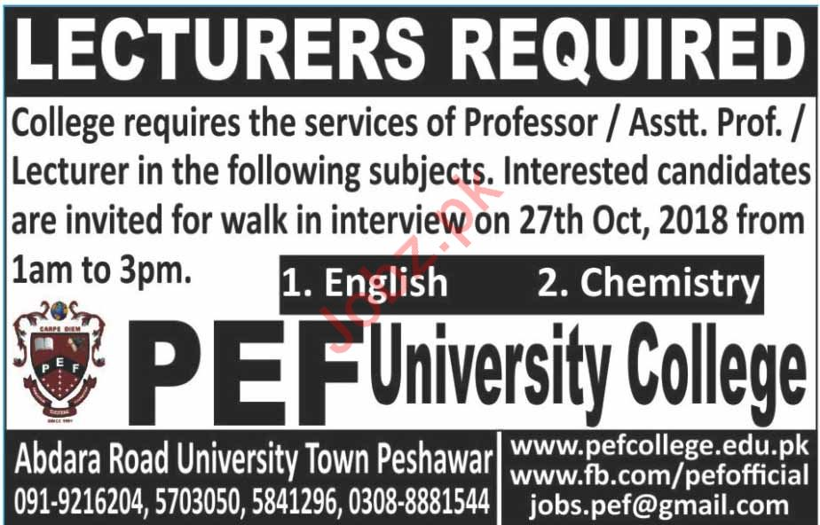 PEF University College Lecturers Jobs 2018 in Peshawar KPK