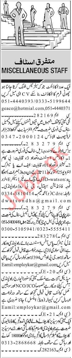 Miscellaneous Staff Jobs 2018 in Rawalpindi