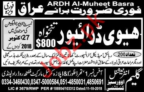HTV Heavy Driver Job 2018 in Iraq