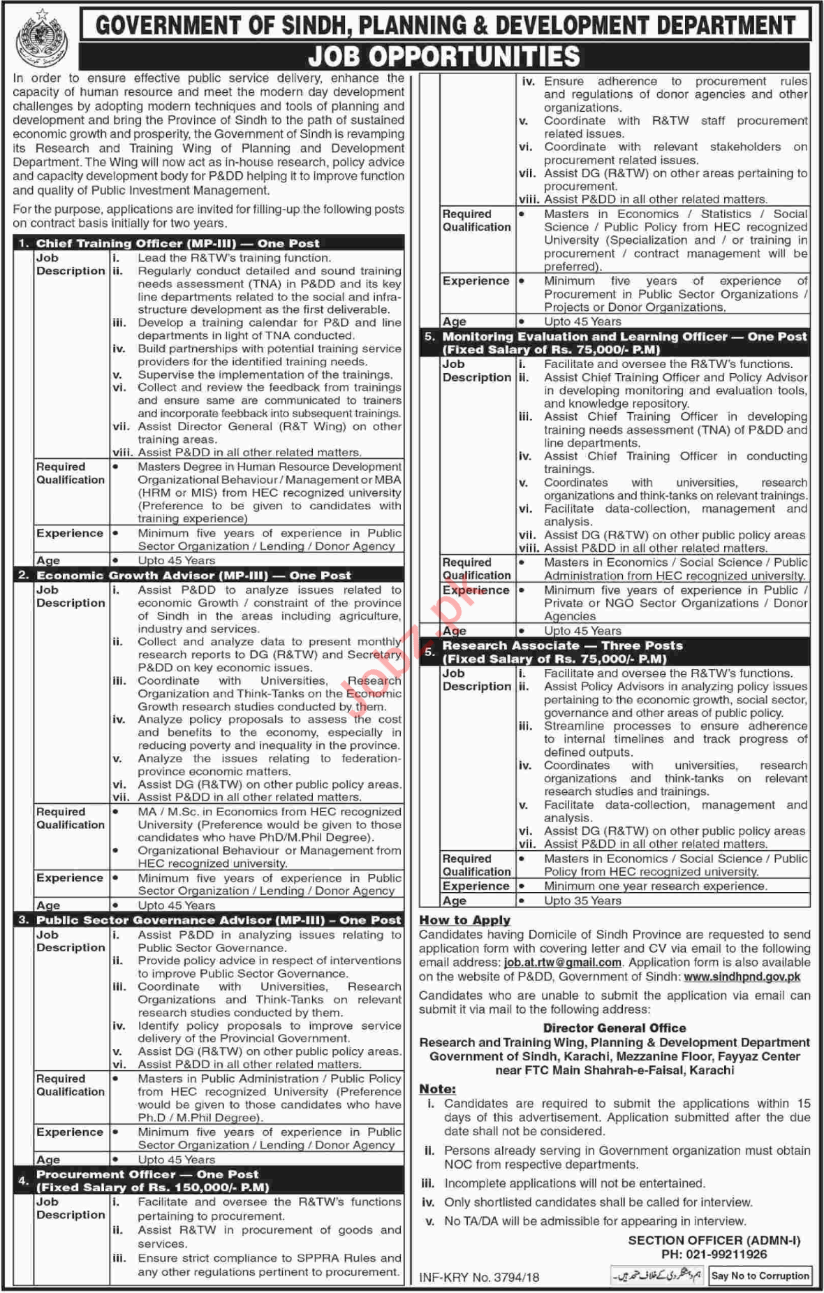 Planning & Development Department Jobs 2018 in Karachi