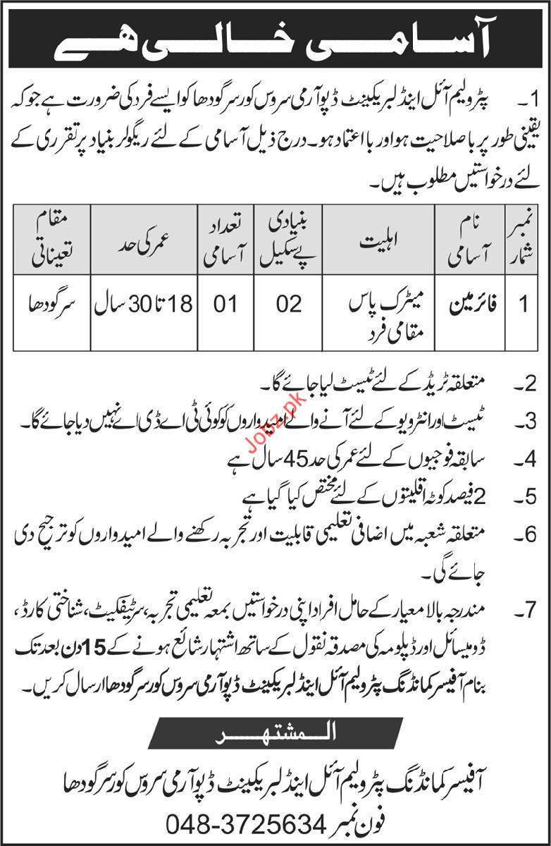Petroleum Oil & Lubricant Army Service Corps Fireman Jobs