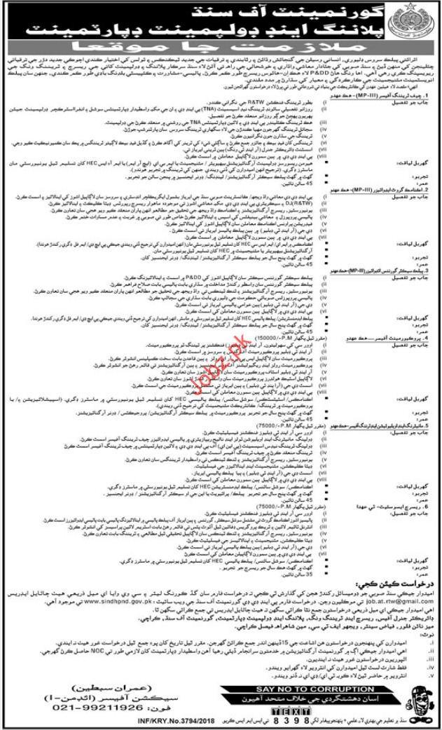 Planning & Development Department Training Officer Jobs