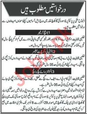 Al Jinnah Multi Purpose Cooperative Society Managers Jobs