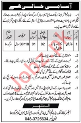 Petroleum Oil & Lubricants Depot Army Service Corps Jobs