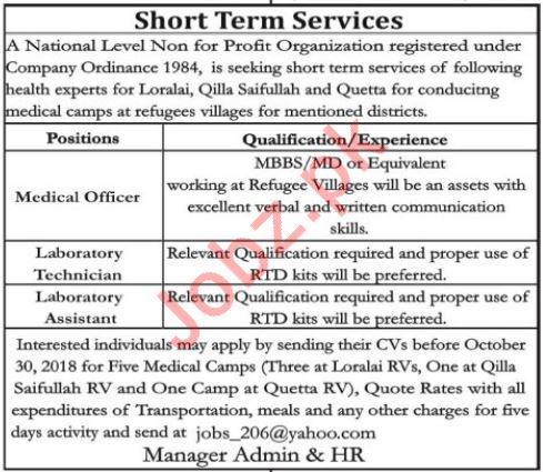 Medical Officer, Laboratory Technician & Assistant Jobs 2018