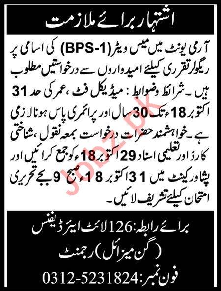 Mess Waiter Job 2018 For Army Unit in Peshawar KPK