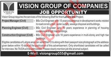 Vision Group Engineering Jobs 2018 in Lahore