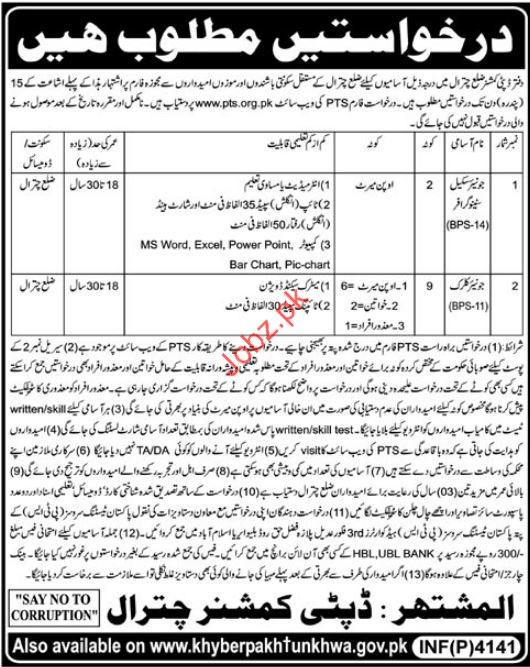 Stenographer jobs in Deputy Commissioner Office