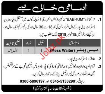 Mess Waiter Jobs in 7 Commando Babrum Battalio SSG Tarbela
