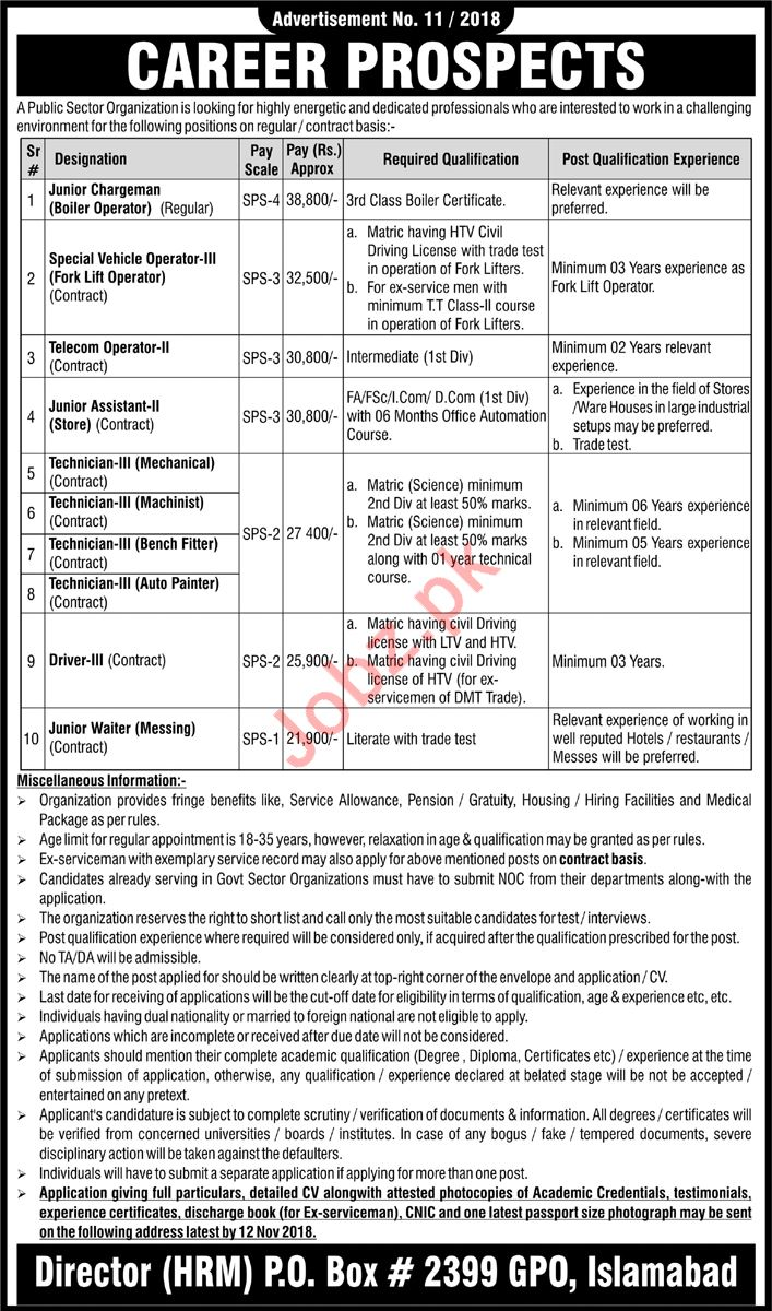 Atomic Energy Jobs 2018 in Islamabad Pakistan