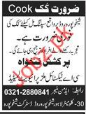 Cook Jobs in Spinning Mill