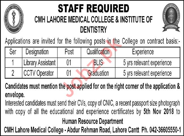 CMH Lahore Medical College Library Assistant Careers 2019 Job
