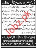 Consultant Surgery Jobs in Private Hospital