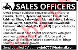 Sales Officers Jobs 2018