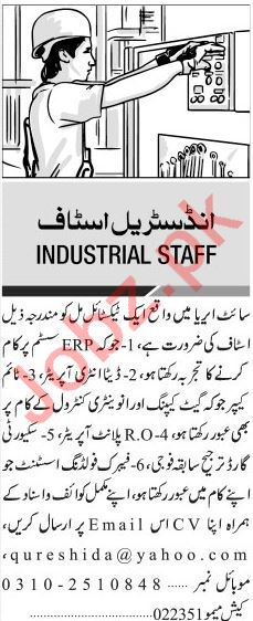 Jang Sunday Classified Ads 2018 for Industrial Staff