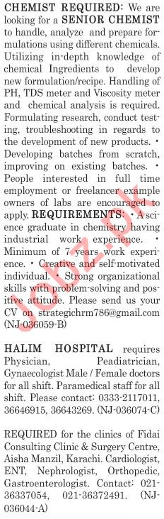 Jang Sunday Classified Ads 2018 for Paramedical Staff