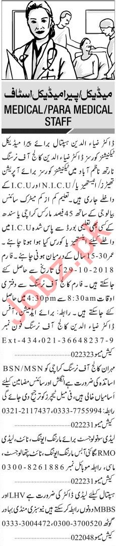 Jang Sunday Classified Ads 2018 for Medical Staff